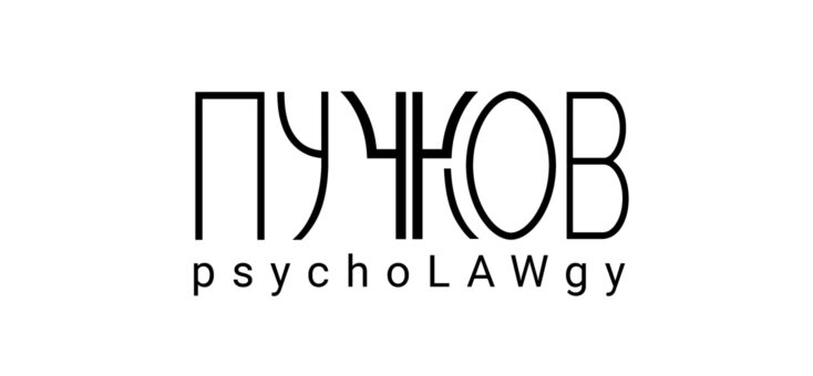 logo_puchkov_final— копия 2